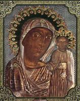чудотворная икона Божией Матери